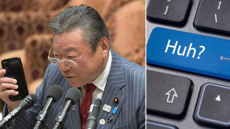 Japanese Minister of Cybersecurity has Never Used a Computer!