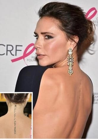 Before and after shot of Victoria Beckham's spine tattoo. Photo: Instagram.