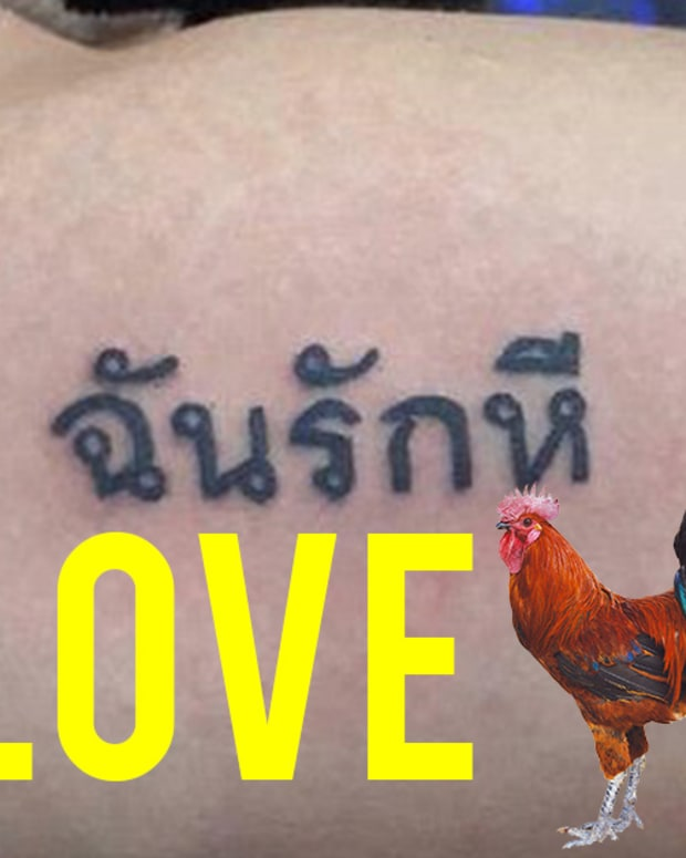 thai tattooer fb