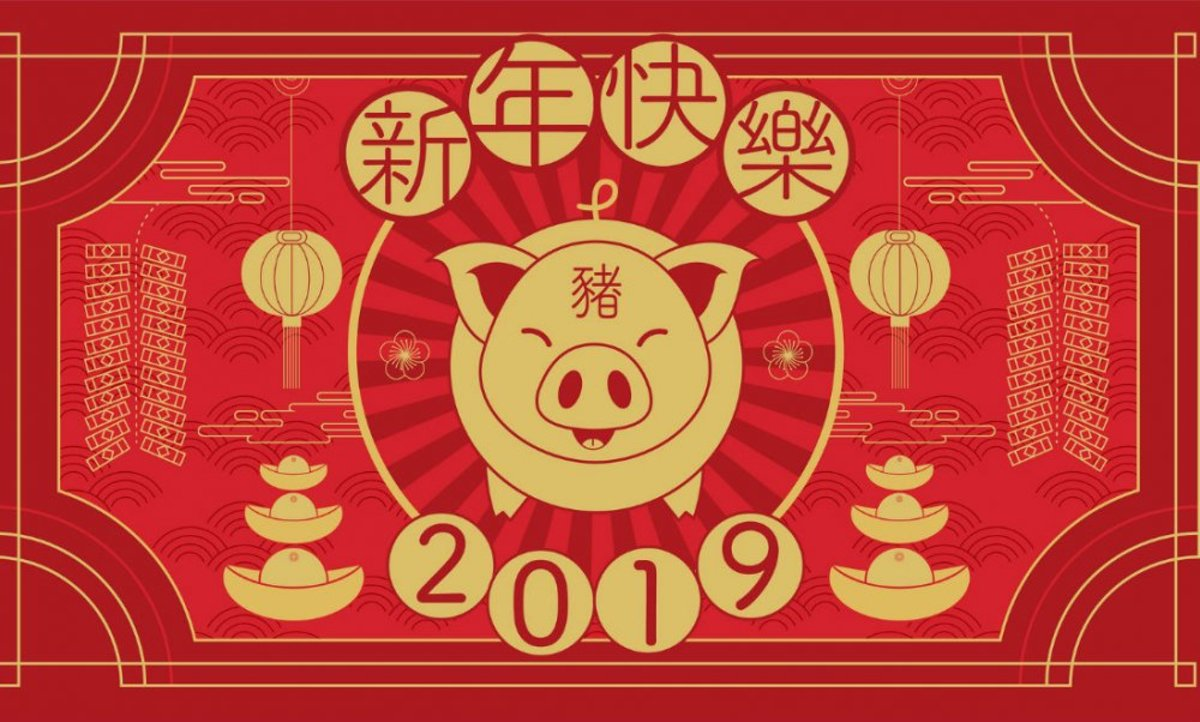 chinese-new-year-2019-1